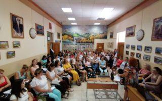 Посвящение молодых педагогов