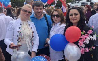 Участие в Первомайской демонстрации