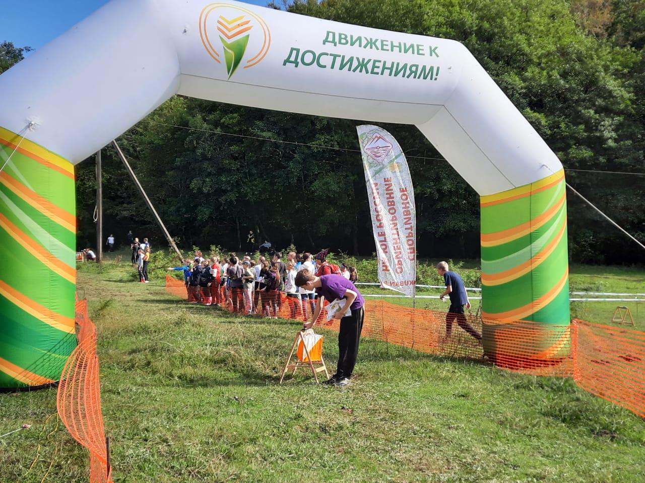 Первенство города Сочи по спортивному ориентированию.